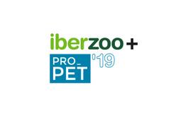 西班牙马德里宠物用品展览会PROPET