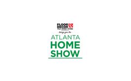 美國亞特蘭大家居用品展覽會春季Home Show