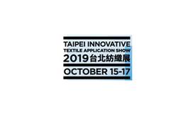 臺灣紡織展覽會TITAS