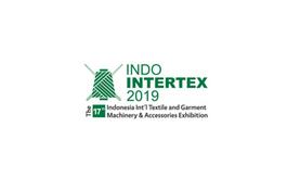 印尼雅加達紡織工業及紡織面料展覽會INDO INTER TEX