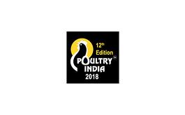 印度海得拉巴家禽畜牧展览会POULTRY INDIA