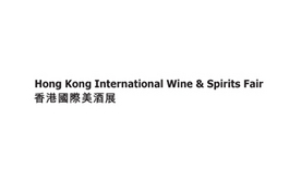 香港贸发局美酒及酒具展览会Wine&Spirits