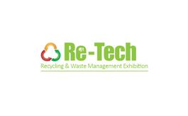 韩国首尔资源循环环保产业展览会Re Tech