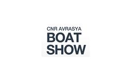 土耳其伊斯坦布爾游艇展覽會EURASIA Boat