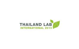 泰國曼谷實驗室設備儀器及技術展覽會Thailand Lab
