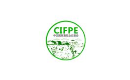 昆明國際畜牧業交易展覽會CIFPE