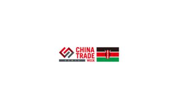 肯尼亚内罗毕贸易展览会CTW