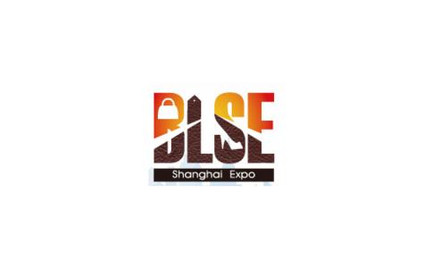 上海國際箱包展覽會BLSE
