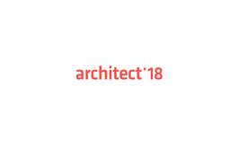 泰国曼谷建材展览会ArchitectExpo