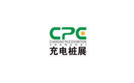 上海充电桩展览会ICPE