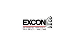 秘鲁利马建材展览会Excon