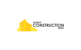 科威特建材建�B展�[��Kuwait Construction Week