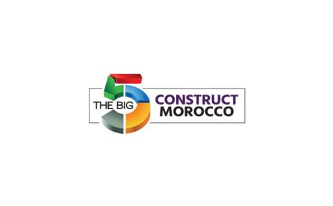 摩洛哥五大行业展览会The Big5 Construct North Africa
