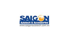 越南胡志明汽摩配及汽車用品展覽會Saigon Autotech