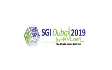 阿联酋迪拜广告展览会SGI