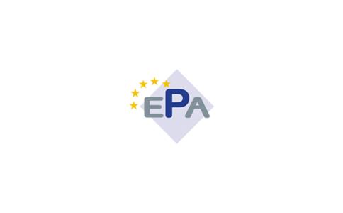 歐洲停車設備展覽會EPA