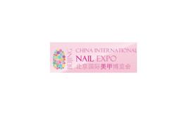 北京國際美甲展覽會NAIL
