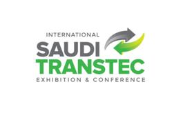 沙特阿拉伯运输物流搬运及仓储展览会Sauditranstec