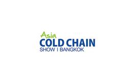 泰國曼谷冷鏈及運輸物流展覽會ACCS