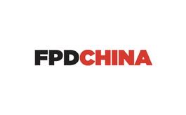 上海国际显示器制造设备及?#38469;?#23637;览会FPD China