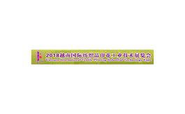 越南胡志明纺织品印花工业技术展览会VITPE