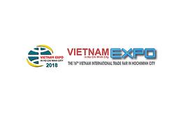 越南胡志明贸易展览会VIETNAM EXPO