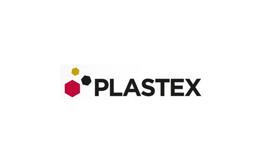 埃及開羅塑料橡膠展覽會PLASTEX