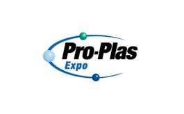 南非约翰内斯堡塑料橡胶展览会Pro Plas