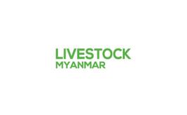 緬甸仰光家禽畜牧展覽會Livestock MYANMAR