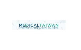 臺灣國際醫療康復展覽會MEDICAL TAIWAN