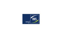 廣州國際先進制造與智能工廠展覽會IMS