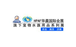 济南国际宠物水族用品展览会