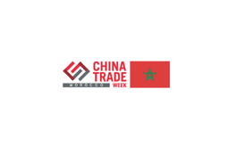 伊朗德黑兰工业和技术机械展览会 China Trade Week Iran