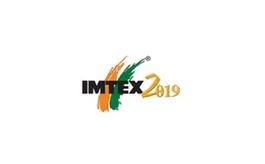 印度班加羅爾機床成型技術及工具展覽會IMTEX