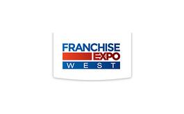 美国洛杉矶特许经营展览会Franchise Expo West