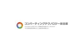 日本东京高功能薄膜技术展览会Convertech JAPAN