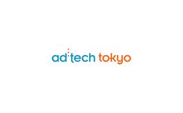 日本東京高科技展覽會Tech tokyo