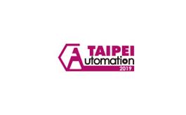 臺灣自動化展覽會AutoTaiwan