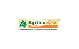 肯尼亚内罗毕农业展览会Agritek Africa