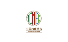 广州国际中医药大健康博览会