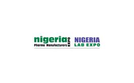 尼日利亚医药原料及制药上海快三开奖结果会Nigeria Pharma Expo