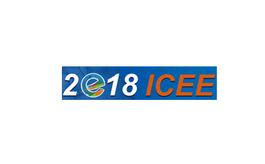 广州国际跨境电商展暨跨境商品展览会ICEE