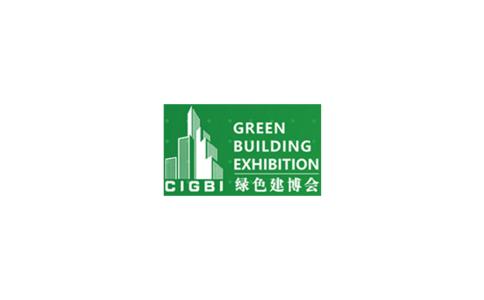 深圳国际绿色建筑产业展览会