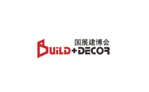 北京建筑裝飾及材料展覽會