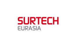 土耳其伊斯坦布尔表面处理展览会STT Eurasia