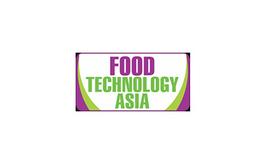巴基斯坦卡拉奇农业展览会FoodTechnologyAsia