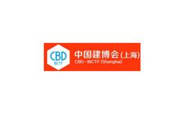 上海国际建材展览会