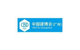 廣州國際建筑裝飾展覽會CBD