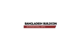孟加拉�_卡建材展�[��Buildcon