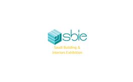 沙特阿拉伯吉达建材及室内装饰展览会SBIE